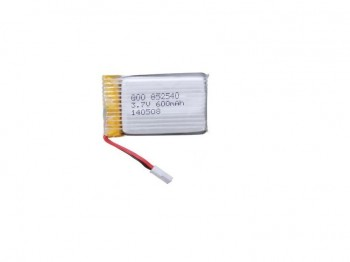 Battery 600mAh to the Syma X5SC with Camera